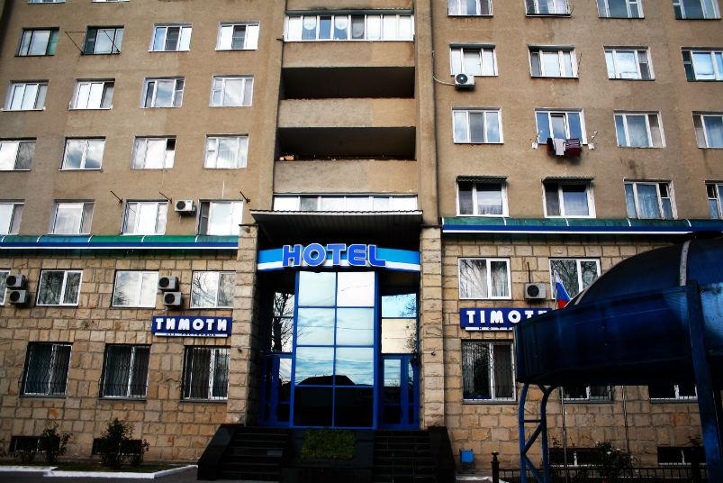 Hotel Timoty Transnistria