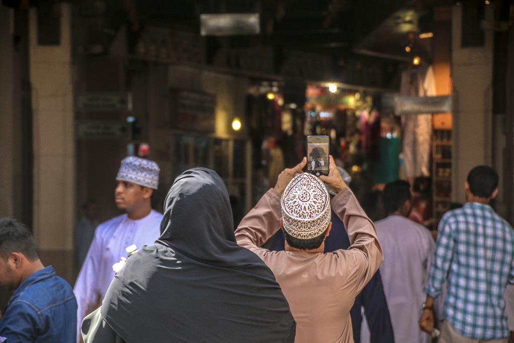 Muttrah Souq Muscat Oman Travel Pictures