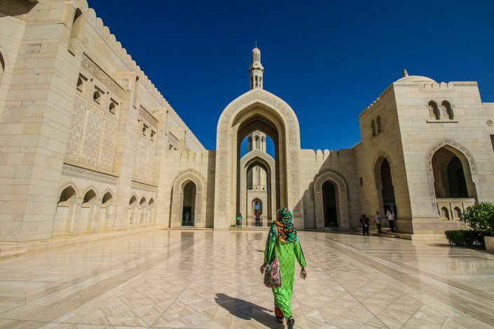 This Is The Sultan Qaboos Grand Mosque. The Most Extravagant Mosque In Oman.