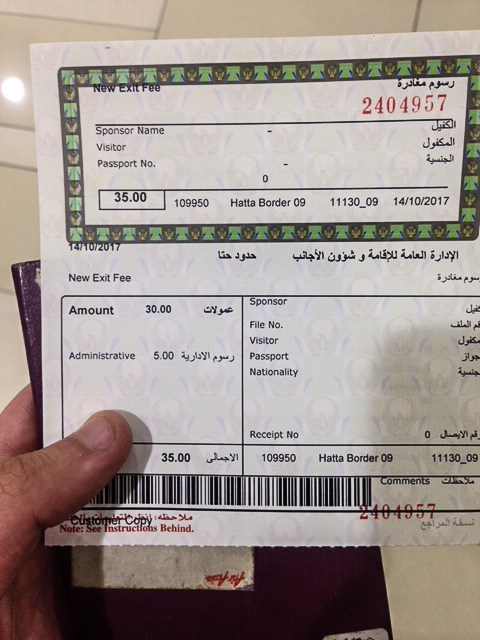 How to travel from Dubai to Muscat by bus