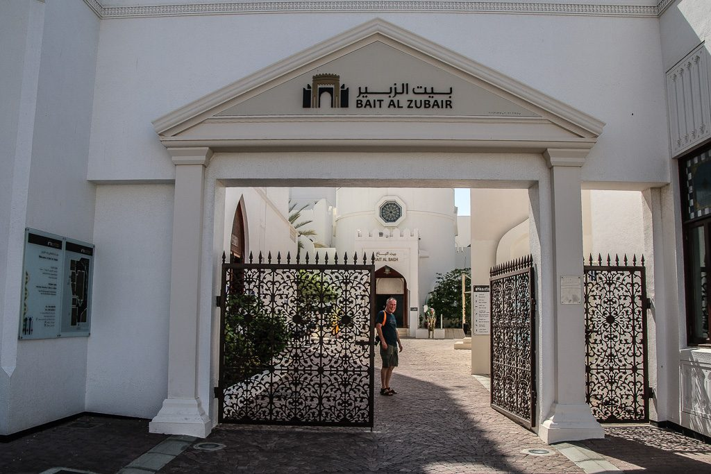 The Best Things To Do In Muscat